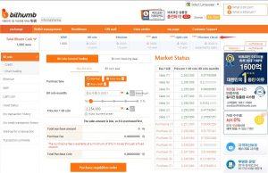 какая биржа криптовалют лучше