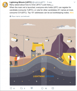 майнинг lightining bitcoin